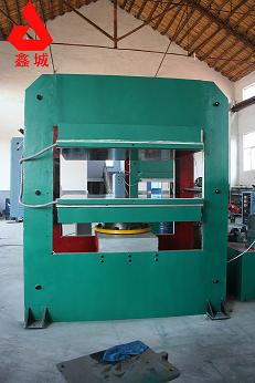 Rubber Moulding Press(With One Working-layer)