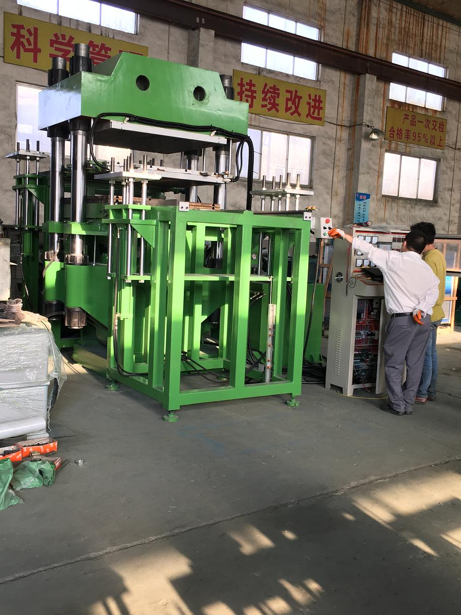 500T Rubber Compression Molding Press Machine